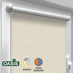 Рулонні штори Oasis блекаут срібло – колір Ваниль
