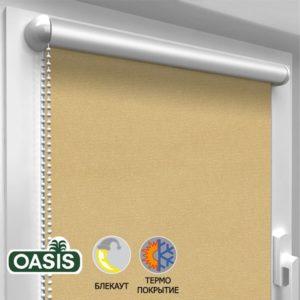 Рулонні штори Oasis блекаут срібло – колір Карамель
