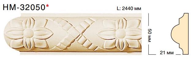 Молдинг полиуретановый с орнаментом CM-0503